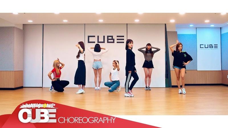 CLC(씨엘씨) - 'Devil' (Choreography Practice Video)