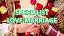 सरलउपाए GuruArvindJi Love Marriage Specialist Lost Love Back Love Guru Pandit Black Magic Spell