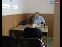 Начальник елецкой полиции Григорий Григоров провёл приём граждан