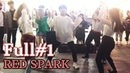 [K-POP in Public] Full1 190508 РУССКИЕ ТАНЦУЮТ В КОРЕЕ RED SPARK cover dance Hongdae busking