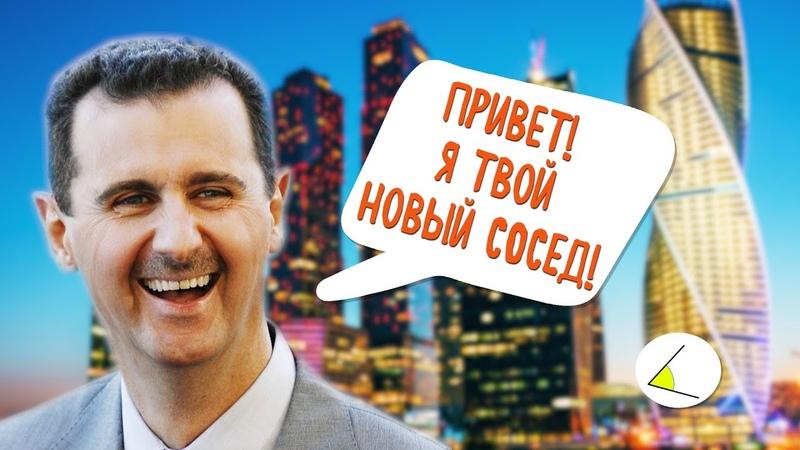 Башар Асад будет жить в Москве. Apple уйдет из России Новое расследование Навального