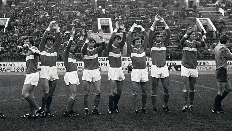 """ФК """"Спартак"""" Москва 1976"""