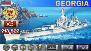 ✔ Акционный Премиумный Линкор Georgia IX уровень США | [ WoWS ] World of WarShips REPLAYS