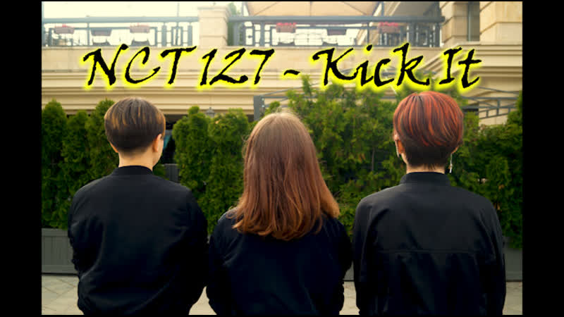 [6AM] NCT 127 - Kick It cover dance