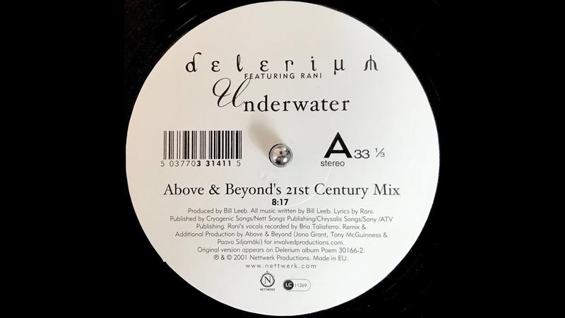 Delerium Feat. Rani - Underwater (Above Beyond's 21st Century Mix) (2001)