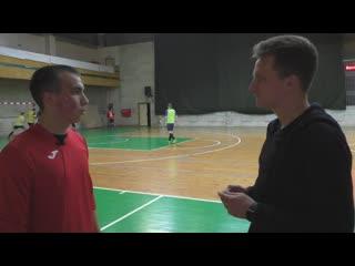 Интервью+обзор 7 тур Футзал осень-зима 2019 Иккес Денис (Красная Звезда)