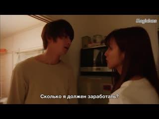 Fsg Magicians Я купила парня с долгами 8 серия рус.суб
