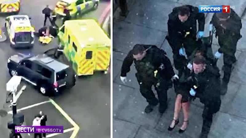 Теракт в Лондоне - прокол спецслужб
