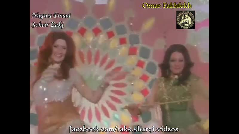 Nagwa Fouad Soheir Zaki - film Al Raks Ala Angham Baroud (1979)