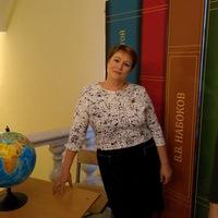 Савина Ольга