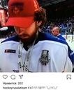 Сорокин Спросите у меня об НХЛ через год