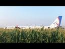 Авиакатастрофа Жуковский разбор