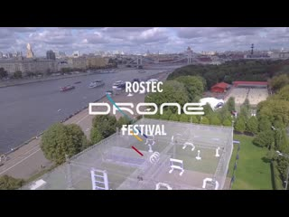 Rostec drone fest: миссия выполнена