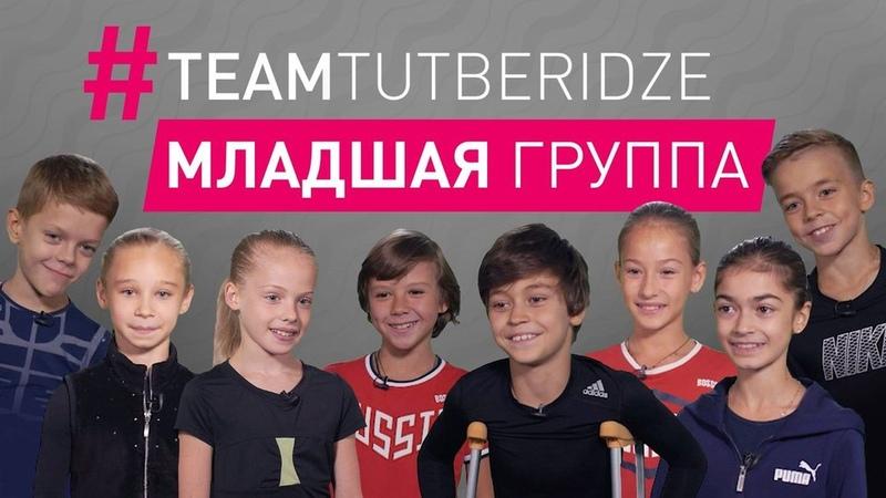 Ученики Этери Тутберидзе— про пятерные прыжки, слезы иОлимпийские игры