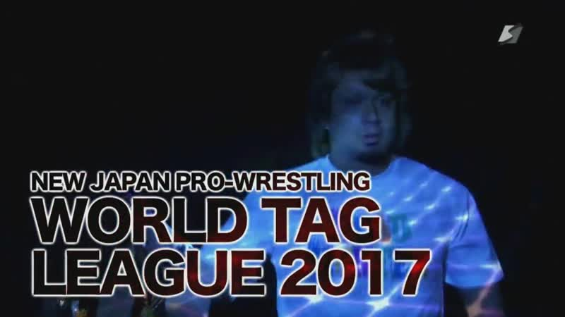 (2017.12.01) NJPW World Tag League 2017 - Day 11