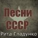 Депиляция для женщин. Москва - Депиляция для женщин. Москва