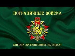 Я зелёную фуражку берегу-Бабанаков Александр