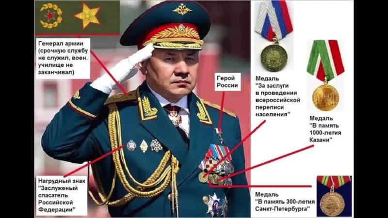 ♐Реальные причины побудившие Шамсутдинова к уби@ству♐