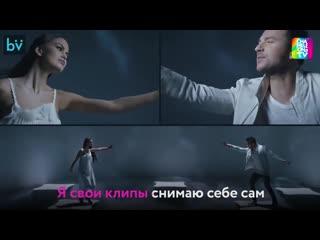 Сергей Лазарев - Youre The Only One (Если бы песня была о том, что происходит в клипе)