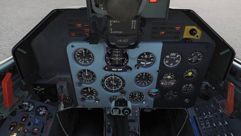 Запуск самолёта из кабины L 39 Авиасимулятор DCS