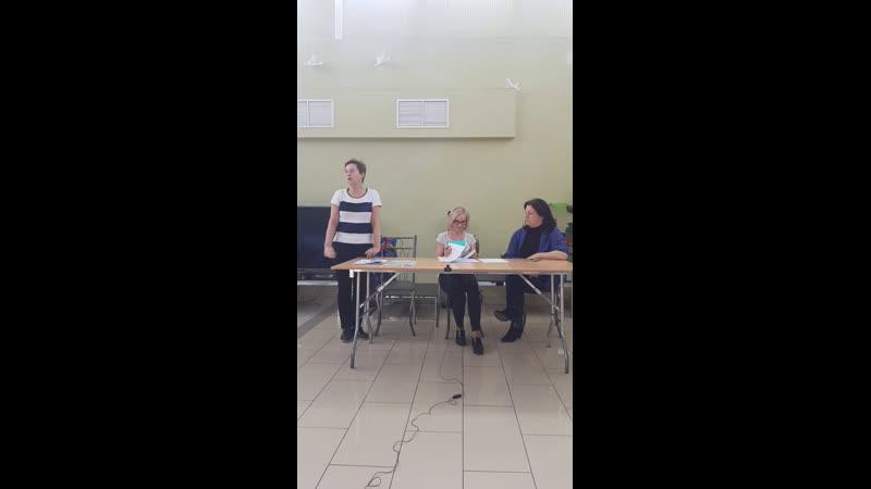 Видео Лекция для опекунов и попечителей смотреть онлайн