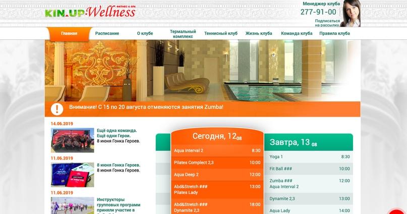 120 000 руб продаж за 2 недели через контекстную рекламу для фитнес-клуба, изображение №4