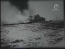 Прохоровка укрощение Тигра History Channel Россия 2003