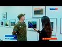 Открытие фотовыставки от донецких фотографов в Нижнем Новгороде