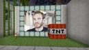 I blew up Pewdiepie in Minecraft...
