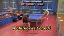 TTSPORT forum Чирков А. - Иванов П. (г.Ковров) table tennis vs Colin01 настольный теннис