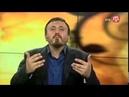 Ключ Счастья Зачем приходили посланники Абу Яхъя Крымский