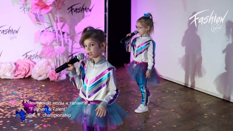 Vice mini miss Байдужа Диана FT (творческий номер) 2019