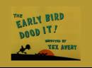 1942 - Кто рано встает, тому Бог подает / The Early Bird Dood It (RUS) - MGM vktoons