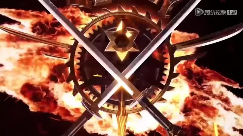 AnimeOpend Quanzhi Gaoshou 全职高手 1 OP Opening Аватар короля 1 Опенинг 1080p HD