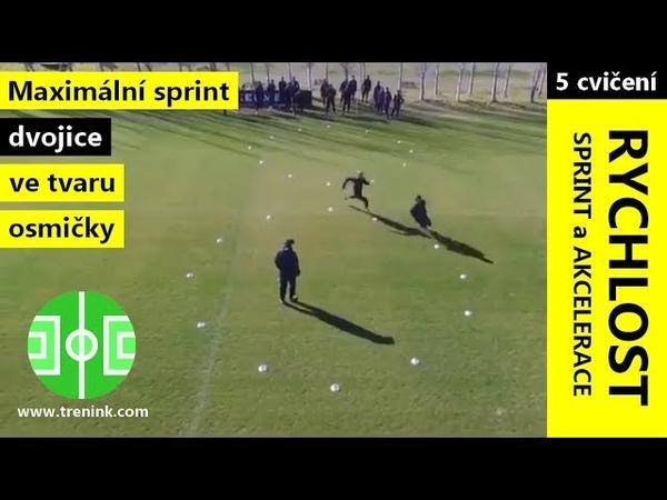Maximální sprint dvojice ve tvaru osmičky   fotbalový trénink rychlosti soutěživou a zábavnou formou