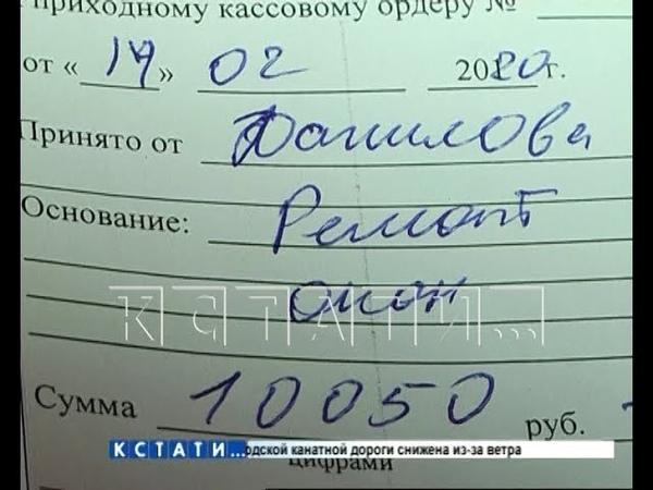 С помощью радиации идущей от подоконников у доверчивых граждан выманивают деньги