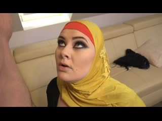 Sexwithmuslims - alexa bold - busty hijab girl [mature ,milf, восточное,турецкое,порно, cекс, на камеру, арабское]