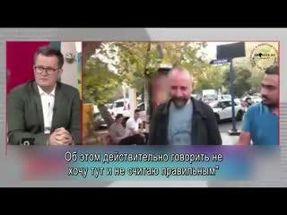 Репортаж с Халитом Эргенчем    (перевод)