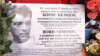 Мы все украинцы: Немцова показательно казнили за выступления против войны с Украиной