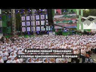 """Танцевальный марафон """"Московского долголетия"""" в парке Сокольники"""