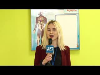 Репортаж LIFT TV. Школа одаренных детей. Областной центр образования