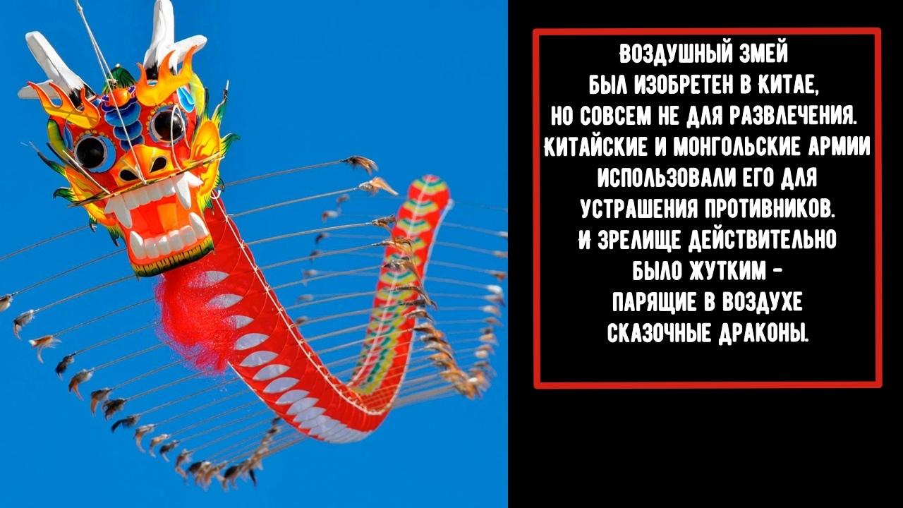 Китай - Интересный факты о Китае. Традиции Китая. Китай.  KTW0QXoFlCs