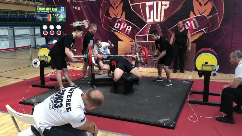 Khudayarov Anna жим лежа 145 кг