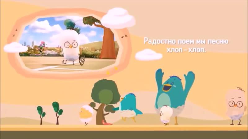КАЖДЫЙ ДЕНЬ ШАГАЕМ ВМЕСТЕ - Детские песни от KEDOO