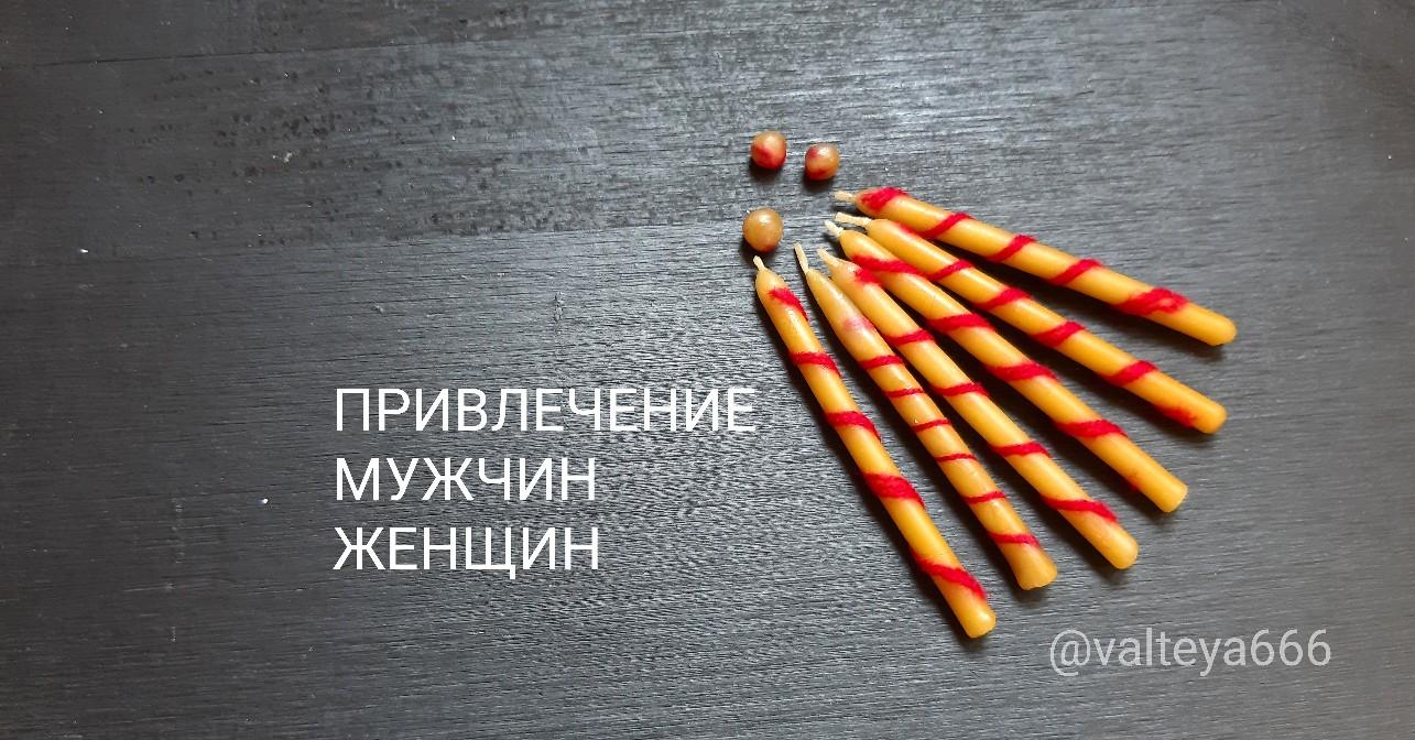 Хештег Украина на   Салон Магии и мистики Елены Руденко ( Валтеи ). Киев ,тел: 0506251562  ZAqqBvhyrI8