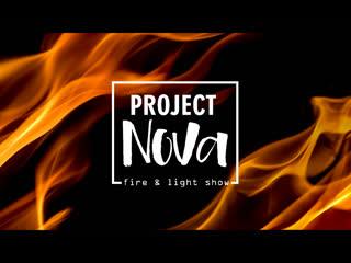 Project NOVA (Липецк) на Гала-Шоу III Фестиваля Трайбл-Культуры