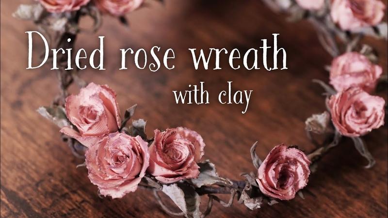 樹脂風粘土グレイス ドライローズのリース DIY Dried rose wreath with clay Clay GRACE