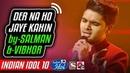 Der Na Ho Jaye Kahin Salman Ali Indian Idol 10 Neha Kakkar 2018