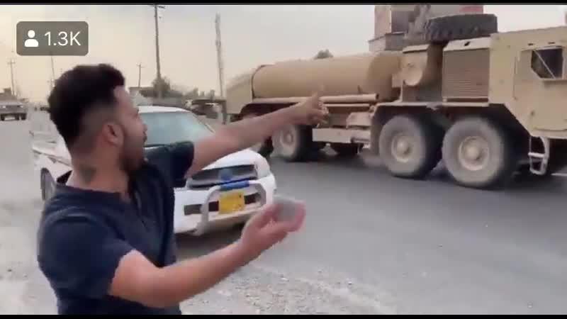 Местные жители бросают камни в автомобили американских военных, город Эрбиль, Ирак.