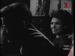 Circe (antín, 1964)